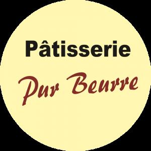 Adhésif Information Clientèle - Pâtisserie Pur beurre noir/marron fond beige