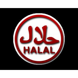 Adhésif Halal - HALAL bordeaux fond blanc