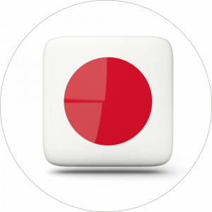 Adhésif drapeau pays - JAPON - rouge sur blanc